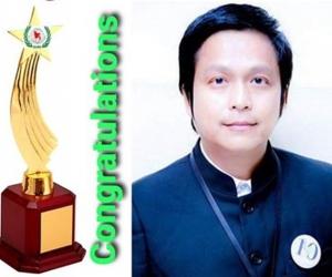 องค์กรด้านสิทธิมนุษยชนนานาชาติ บังกลาเทศ มอบรางวัลนักต่อสู้ด้านสิทธิมนุษยชนและการรักชาติ ประจำปี 2563