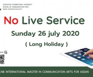 No Live Service 26 july 2020