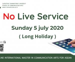 No Live cast sunday 5 july 2020