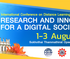 International Conference on Distance Learning
