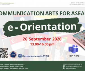 E- ORIENTATION on this coming 26 Sep, 2020