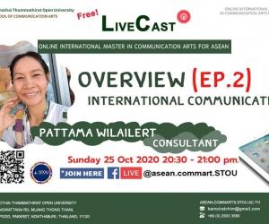 LiveCast ครั้งที่ 18