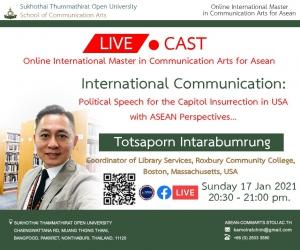 Livecast 24