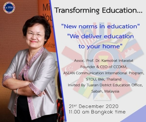 Transforming Education 'New norms in education' 'We deliver education to your home'.